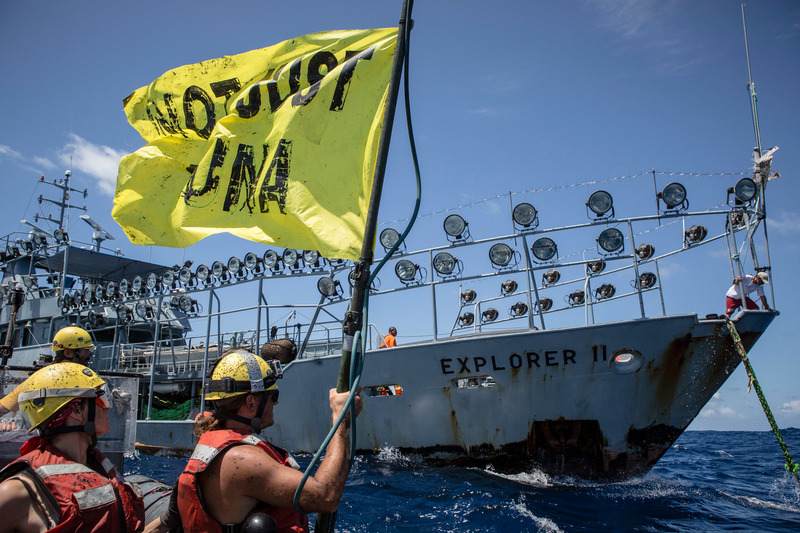 Greenpeace mareblu
